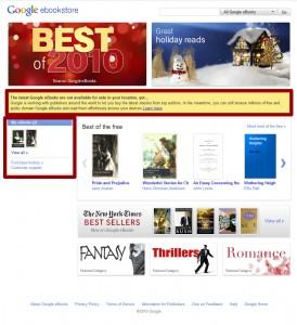 Google eBookstore. Foto: Hiperterminal.com