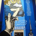 Hall Central de la Biblioteca Nacional de Colombia. Grafiti de Lesivo sobre Antonio Nariño