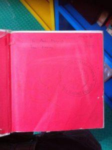 Libro de la colección de la sala de lectura de la Casa Pombo