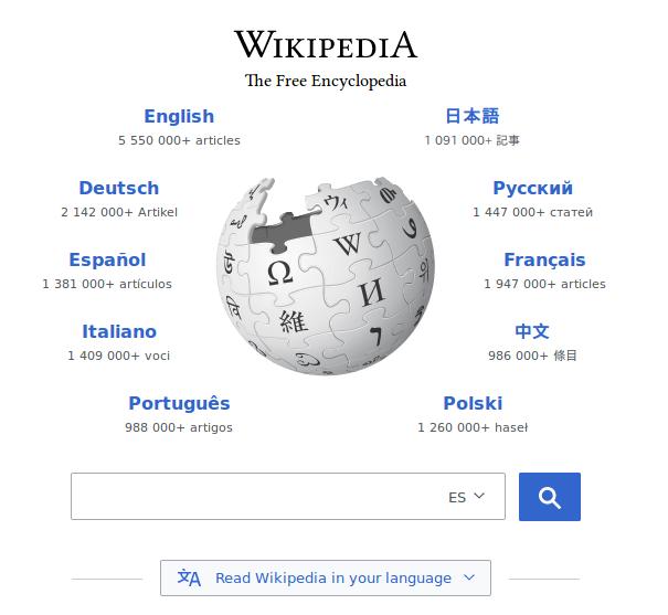 Captura de pantalla de Wikipedia.org con la cantidad de artículos según el idioma